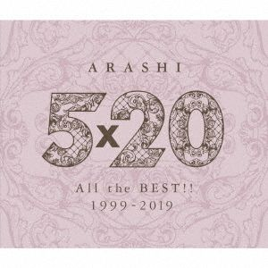 嵐/5×20 All the BEST!! 1999-2019(通常盤/4CD)