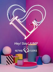 Hey! Say! JUMP LIVE TOUR SENSE or LOVE(初回限定盤)