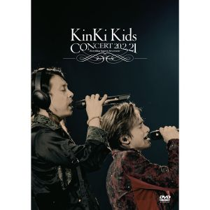 KinKi Kids/KinKi Kids CONCERT 20.2.21 -Everything happens for a reason-【通常盤DVD】