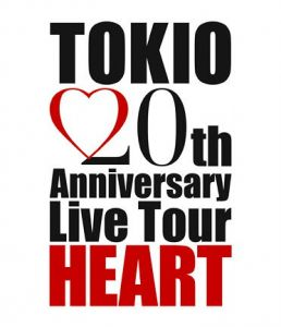 TOKIO 20th Anniversary Live Tour HEART(Blu-ray Disc)