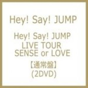 Hey!Say!Jump ヘイセイジャンプ / Hey! Say! JUMP LIVE TOUR SENSE or LOVE  〔DVD〕