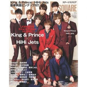 ステージスクエア vol.35 [King & Prince×HiHi Jets『JOHNNYS' King & Prince IsLAND』] (HINODE MOOK 529)  King & Prince×HiHi Jets