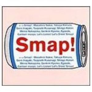SMAP / Drink! Smap! [CD]