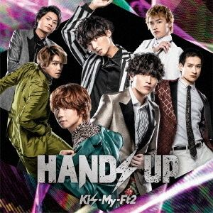 Kis-My-Ft2/HANDS UP(通常盤/CDのみ)