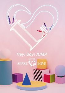 Hey! Say! JUMP LIVE TOUR SENSE or LOVE(通常盤)