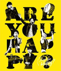 ARASHI LIVE TOUR 2016-2017 Are You Happy?(Blu-ray通常盤)【Blu-ray】