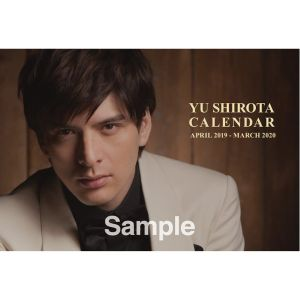 城田優/YU SHIROTA CALENDAR APRIL 2019-MARCH 2020