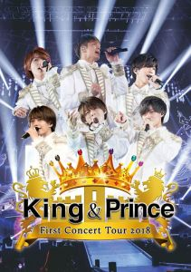 King & Prince First Concert Tour 2018(通常盤)【Blu-ray】