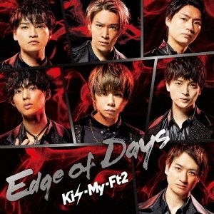 Kis-My-Ft2/Edge of Days(初回盤A/CD+DVD)