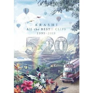 嵐/5×20 All the BEST!! CLIPS 1999-2019 <通常盤 DVD>