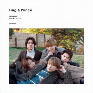 King & Prince カレンダー 2020.4→2021.3 Johnnys' Official