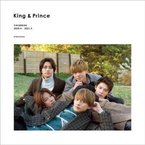 King & Princeカレンダー 2020.4→2021.3 Johnnys'Official