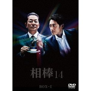相棒 season 14 DVD-BOX I(DVD)
