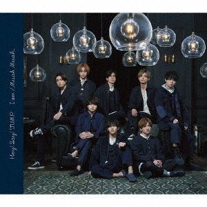 Hey! Say! JUMP/I am / Muah Muah(通常盤/CDのみ)