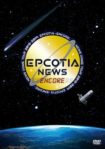 NEWS DOME TOUR 2018-2019 EPCOTIA -ENCORE-(通常盤)