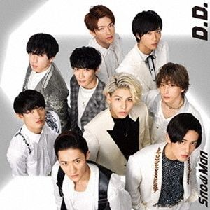 Snow Man vs SixTONES/D.D. / Imitation Rain(通常盤/CDのみ)
