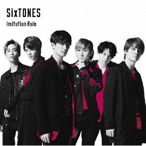 SixTONES vs Snow Man/Imitation Rain / D.D.(通常盤/CDのみ)