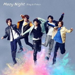 King & Prince/Mazy Night(初回限定盤B/CD+DVD)