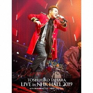 田原俊彦/TOSHIHIKO TAHARA LIVE in NHK HALL 2019(DVD)