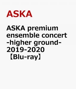 ASKA premium ensemble concert -higher ground- 2019-2020【Blu-ray】