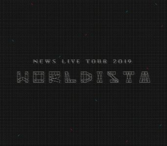 NEWS LIVE TOUR 2019 WORLDISTA(初回盤 Blu-ray)