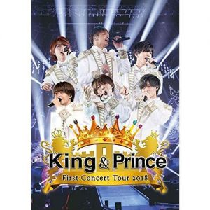 King & Prince/King & Prince First Concert Tour 2018 DVD 通常盤(DVD)