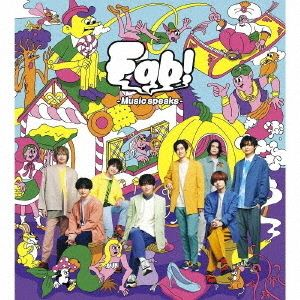 Hey! Say! JUMP/Fab! -Music speaks.-(初回限定盤1/CD+DVD)