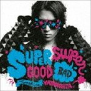 山下智久 / SUPERGOOD, SUPERBAD(通常盤) [CD]