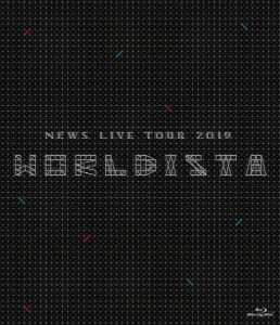 NEWS LIVE TOUR 2019 WORLDISTA(通常盤 Blu-ray)