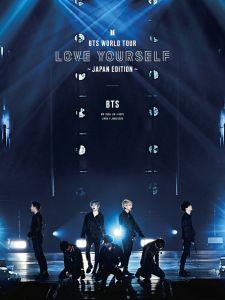 BTS WORLD TOUR 'LOVE YOURSELF' 〜JAPAN EDITION〜(初回限定盤)【Blu-ray】