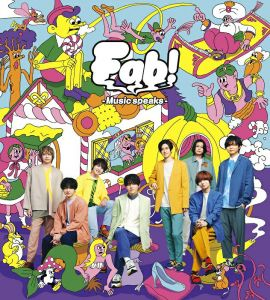 Fab! -Music speaks.- (初回限定盤1 CD+DVD)
