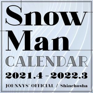 Snow Man カレンダー 2021.4-2022.3 Johnnys´Official