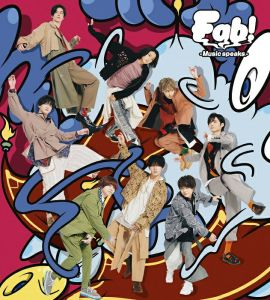 Fab! -Music speaks.- (初回限定盤2 CD+DVD)