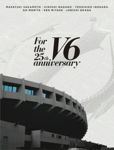 For the 25th anniversary(初回盤B Blu-ray2枚組+CD)【Blu-ray】