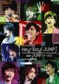 『全国へJUMPツアー2013 [DVD]』
