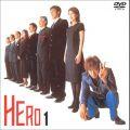 『HERO 第1巻 [DVD]』