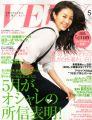 VERY (ヴェリィ) 2014年 05月号 [雑誌]