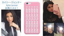 1) 米国直送 カイリー・ジェンナー Kylie Jenner! 10種類 【iphone全種】&【GALAXY】ケース デザイナー高級仕様 (4980円~正規販売店はAVIATOR)iphone SEにも対応! 日本未発売 限定品 [並行輸入品]