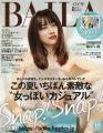 『BAILA(バイラ)2016年08月号[雑誌]』
