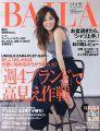 『BAILA(バイラ)2015年09月号[雑誌]』