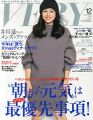 『VERY(ヴェリィ)2014年 12月号 [雑誌]』