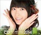 『(卓上)AKB48 松井珠理奈 カレンダー 2014年』