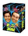 『加トちゃんケンちゃんごきげんテレビ [DVD]』