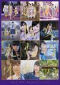 『ALL MV COLLECTION~あの時の彼女たち~(完全生産限定盤)[Blu-ray]』