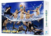 『水球ヤンキース 完全版 DVD-BOX(先着予約購入特典付き)[DVD]』