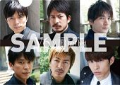 『SUPER Very best(3枚組CD+DVD)(初回生産限定盤B)』