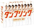 『タンブリング コンプリートBOX [DVD]』