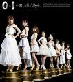 『【Amazon.co.jp限定】0と1の間 No.1 Singles(オリジナル下敷き付)』