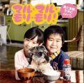 『マル・マル・モリ・モリ!(フルサイズ)薫と友樹の振り付き映像(スペシャル・バージョン)DVD付)』