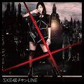 『チキンLINE(Type‐A)(初回盤)』